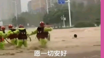 Massive flood in China's Henan province recently, 25 dead 200,000 evacuation